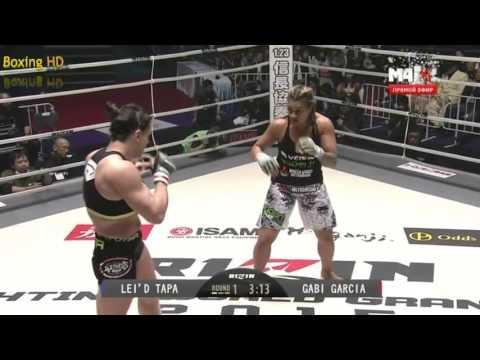 Gabi Garcia vs  Lei` D Tapa (HD)
