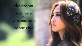 Video Snsd Yuri - Bling Star Lyrics download MP3, 3GP, MP4, WEBM, AVI, FLV Maret 2018