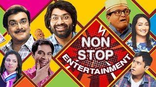 Non stop entertainment   સુપરહિટ ગુજરાતી નાટક  