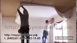 монтаж потолка холодный способ