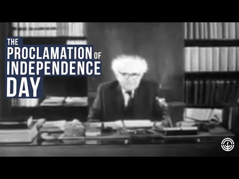 Israel's Declaration Of Independence From David Ben-Gurion, Z