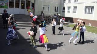 """Школа """"А-статус"""" в г.Тараз"""