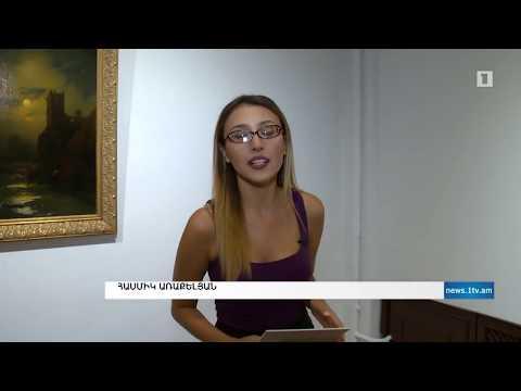 Exhibition dedicated to Aivazovsky's 200th anniversary