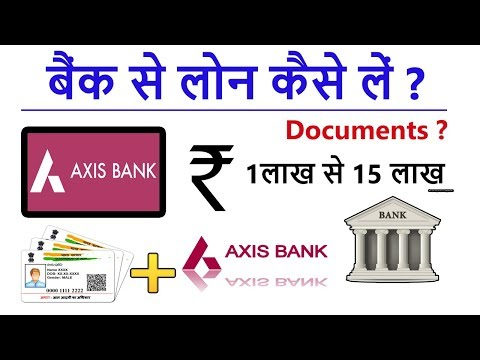 Get ₹ 2,00,000 Axis Bank Personal Loan | Personal Loan Online | Axis Bank
