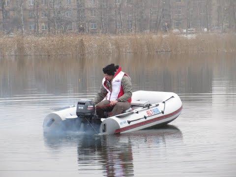 INFLATABLE BOATS. Надувные лодки ПВХ Альтаир 340 НД. Зимние испытания.
