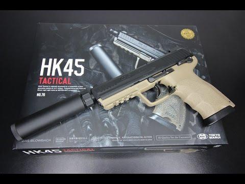 Tokyo Marui HK 45 Tactical Airsoft Pistol from Camo Raids