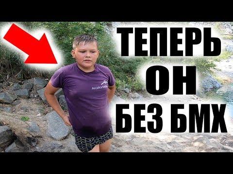 У Подписчика УВЕЛИ БМХ Прямо Возле Магазина и теперь