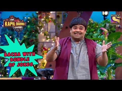 Bacha Yadav Entertains With His Bundle Of Jokes – The Kapil Sharma Show