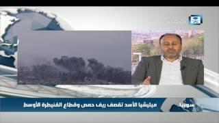 الفرحان للإخبارية: ميليشيا الأسد تستهدف بغارات جوية ريف درعا الشرقي