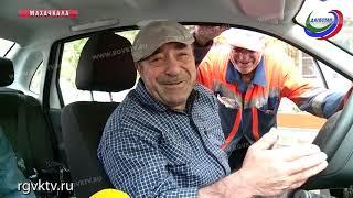 Дагестанцам, пострадавшим на производстве, подарили автомобили
