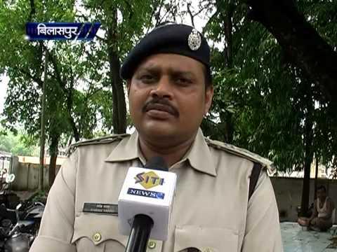 ASI Police Entry Chhattisgarh Bilaspur