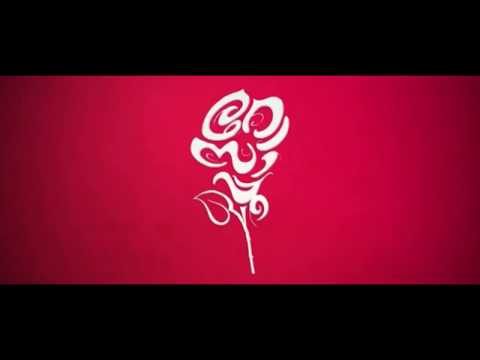Rosappu malayalam movie best comedy scene thumbnail