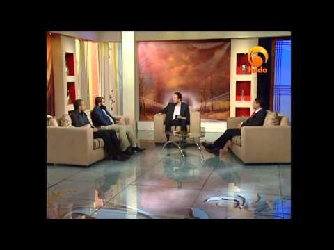 Shady R. Abu Yusuf in Straight Path on Huda Channel / Meeting 3