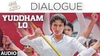Yuddham Lo Dialogue Padi Padi Leche Manasu Dialogues Sharwanand Sai Pallavi