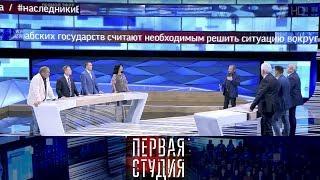 Украина во власти радикалов? Первая Студия. Выпуск от 05.07.2017