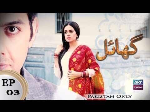 Ghayal - Episode 03 - ARY Zindagi Drama