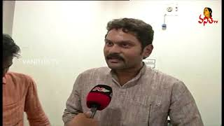 Actor Kaushik Supports CM Chandrababu Hunger Strike    Vanitha TV