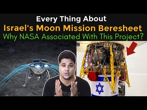 Everything About Israel's Moon Mission And Why NASA Associated With Them | Beresheet|Genesis