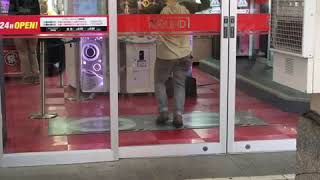 Funny Japanese Guy KILLS It At Dance Arcade Video Game