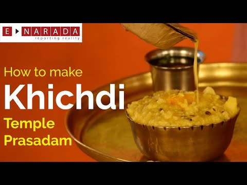 ISKCON Temple Prasadam Khichdi Recipe | How To Cook Healthy Without Pressure Cooker | ಕಿಚಡಿ ಪ್ರಸಾದ