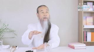 10129강 종교 지도자의 활동 연령(1_2)[Well-being 100세][홍익인간 인성교육]