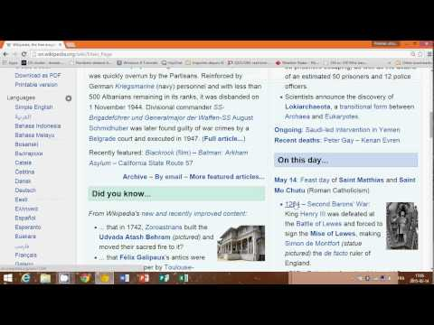 Wikipedia the world's free encyclopedia on the Web look and review