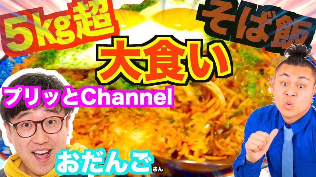 Cm チャンネル おだんご プリッ と
