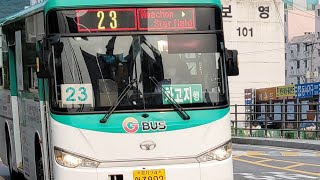 KD운송그룹 경기버스 (구) 선진상운 23번 하차영상