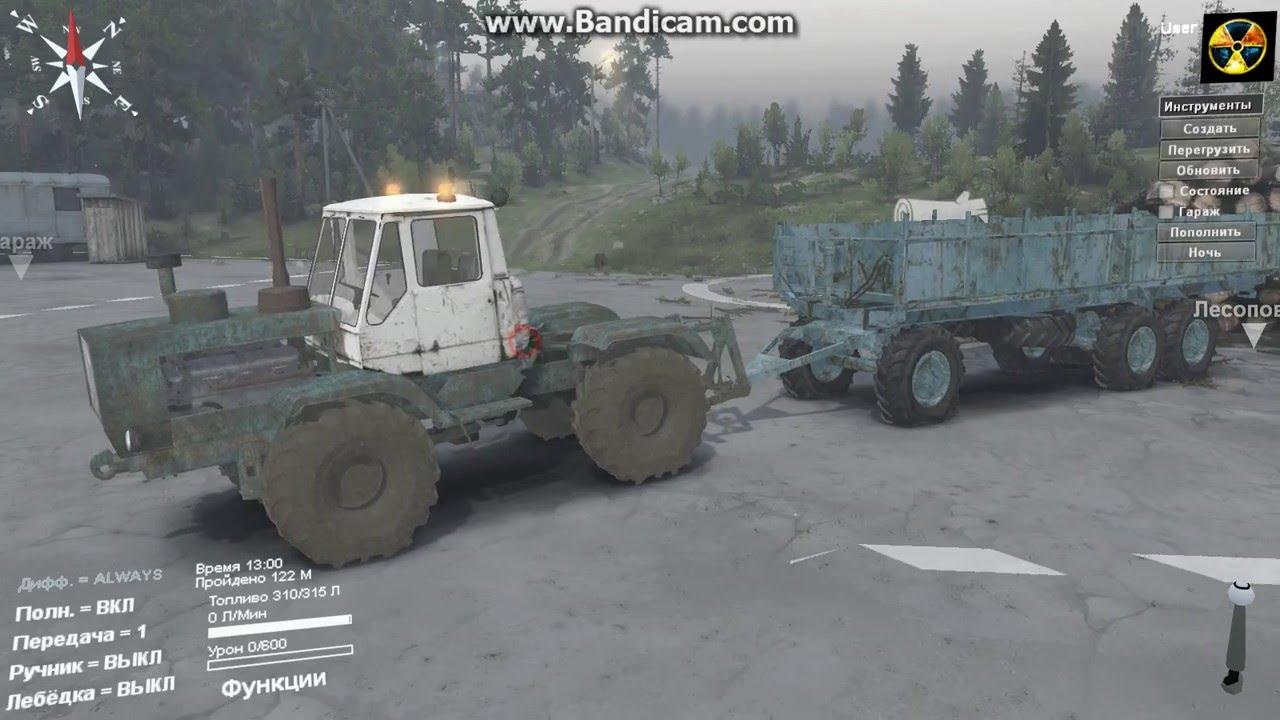 Скачать мод для spin tires 2013 v1. 5 трактор t-150k 1. 0 spin.