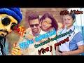 Adaraya behethak wage/Sansare santhose/Viraj perera song/Sinhala song/Lyrics video/keroke video/2020