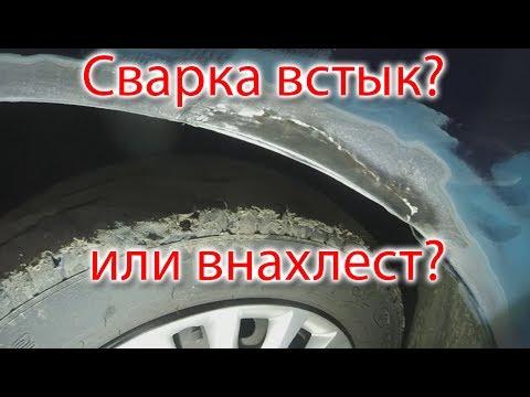 Сварка метала встык или внахлест?
