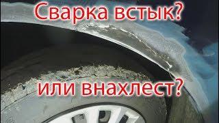 видео Сварка кузова автомобиля: чем и как сварить
