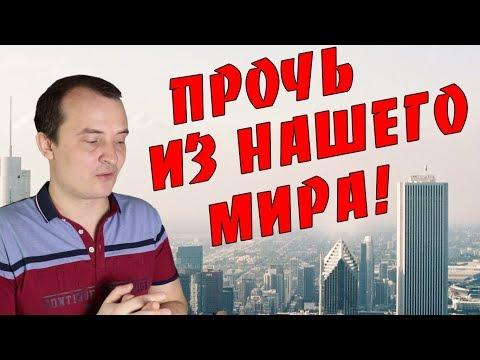Попаданцы / Мазин Бушков Логинов / Что почитать про попаданцев?