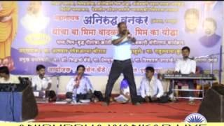 Bharatacha kalij bhim - Aniruddha Wankar live