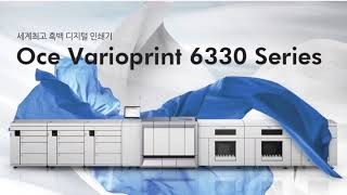오세(Océ) 흑백디지털인쇄기 VP6330 NCR지 출…