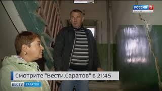 """Анонс программы """"Вести. Саратов"""" в 21:45 от 2 октября 2018"""