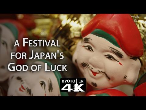 Kyoto Festival: Tōka Ebisu at Ebisu Shrine [4K]