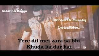 Dil Khuda Ka Ghar Hai | Sahir Ali Bagga