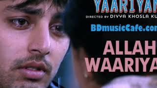 Allah waariyan song - Ringtone🎵💜