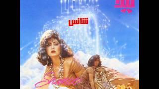 Leila Forouhar - Eshgh | لیلا فروهر - عشق