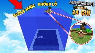 THỬ THÁCH 24 GIỜ SINH TỒN TRÊN BLOCK NƯỚC KHỔNG LỒ TRONG MINECRAFT (MK Gaming Minecraft)
