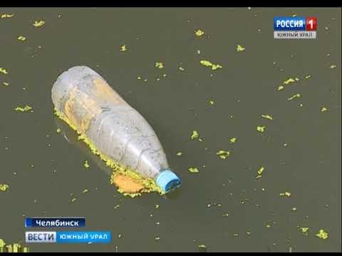В Челябинске очищают реку Миасс