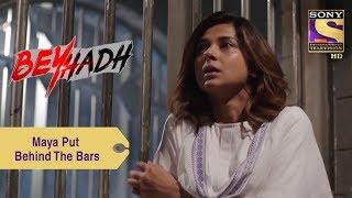 Your Favorite Character | Maya Put Behind The Bars | Beyhadh