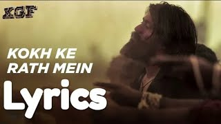 kokh ke rath mein | lyrics | KGF chapter 1 | jukebox | | ananya bhat |