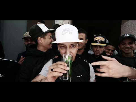 KHALED - HUERTA CARRASCO | VIDEOCLIP (ROUGE)