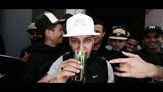 Download KHALED - HUERTA CARRASCO | CLIP (ROUGE) MP3 song and Music Video