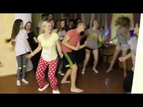 Танцевальный флешмоб на КЛАССных ночевках