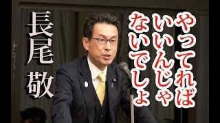 青山忠重 - Aoyama Tadashige - ...