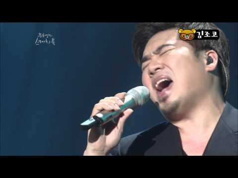 김조한 - 이 밤의 끝을 잡고...