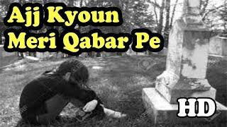 Faisal Iqbal new Hazara song 2018